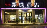Lavande Hotel Xi'an Gaoxin