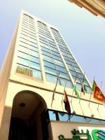 Everest International Hotel