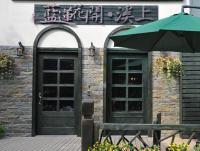 Hangzhou Lanlianhuakai-Xishang