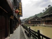Wang Jiang Lou Hostel