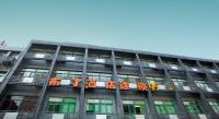 Pod Inn Hangzhou Huaxing Square Branch