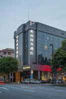 Paco Hotel - Guangzhou Tianpingjia Metro Branch