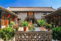 Pingyao Daoshengming Inn