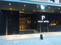 Paco Hotel Guangzhou Tianhe North Shuiyin Road