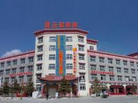 Shangri-La Zhenglong Holiday Hotel
