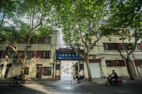 Shanghai Old French Concession Allove Apartment Changle Road Branch