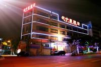 Guangzhou Mingzhongke Hotel