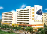 Haitao Hotel Guangzhou