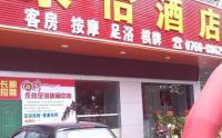 Zhongshan Yongyi Hotel