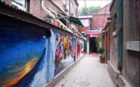 Tianjin Ningjingsu Youth Hostel