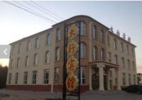 Bashang Daxing Hotel