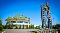 Астана Парк Отель