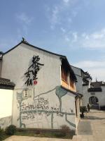 Suzhou Shuian Lohas