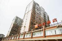 Home Inn Wuhan Wuchang Railway Station Qianjia Street