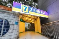 7Days Inn Guangzhou Railway station