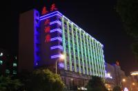 Changsha Taitian Hotel