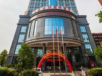 Vienna Hotel Nanning You'ai Hengyang Road