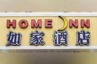 Home Inn Chengdu Wenshuyuan Metro Station