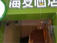 Hi Inn Fuzhou Zhongting St