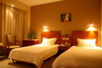 GreenTree Inn Beijing Changping Shahe Zhuxinzhuang Railway Station Express Hotel