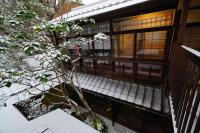 Kyoto Guesthouse Lantern in Gion