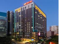 Guangzhou Good International Hotel