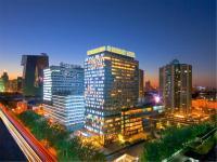 Radegast Hotel CBD Beijing