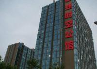 Guangzhou Polam Apartment