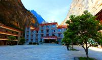 Shangri-La Balagezong Shuizhuang Hotel