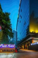 Paco Business Hotel Dongfeng Road Branch