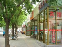 Beijing Wanghua Inn