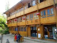Longsheng Jindingge Inn