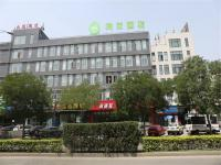Hi Inn Beijing West Qingta Road