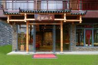 Yangshuo Li Yue Hotel