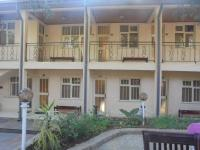 Gondar Guest House