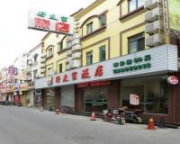 Haoyoujia Hotel