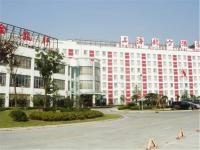 Shanghai Airlines Travel Hotel