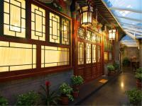Maoer Hutong Courtyard