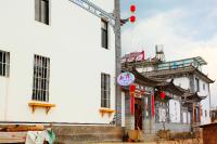 Old Town of Dali Guanshan Jiayuan Boutique Hostel
