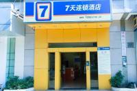 7Days Inn Guangzhou Kecun Metro 2nd Branch