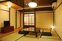 Nanako House