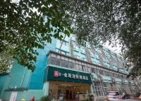 Chengdu Taiping Hotel