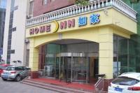 Home Inn Tianjin West Railway Station