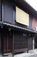 Guesthouse Kisshoan