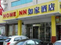 Home Inn Tianjin Weidi Avenue Culture Centre