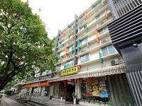 Yanjiang East Garden Inn