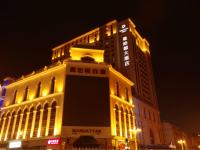 Manhattan Hotel Apartment Harbin