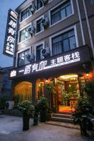 Zhangjiajie Yiluyouni Hostel