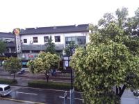 Suzhou Blue Gate Youth Hostel