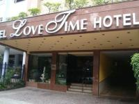Love Time Hotel (Только для взрослых)